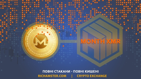 featured image thumbnail for post Повні стакани XMR