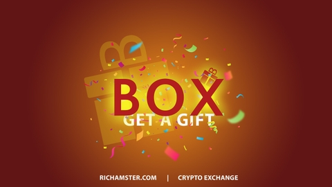 featured image thumbnail for post BOX - a ticker for receiving gifts.
