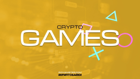 featured image thumbnail for post Crypto Games